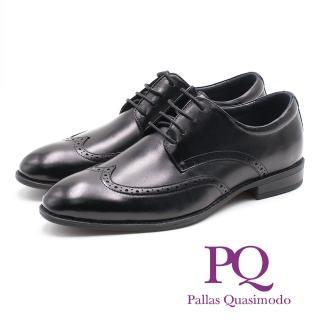 【PQ】嚴選W壓紋紳士皮鞋 男鞋(黑)