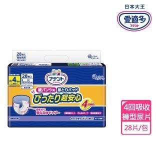 【日本大王】Attento愛適多貼合超安心褲型專用尿片_4次吸收(28片/包)