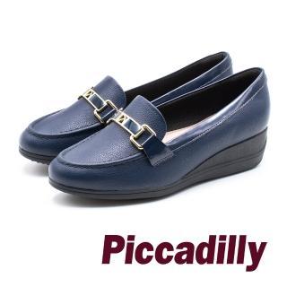 【piccadilly】高雅淑女 增高楔型鞋(藍)