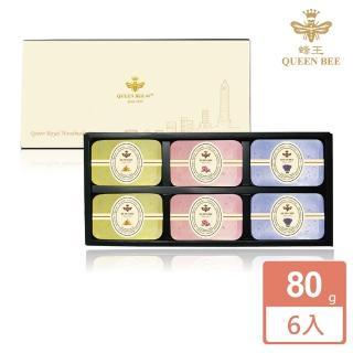 【QUEEN BEE 蜂王】純金99金箔美膚綜合手工皂6入破盤組(黃金比例調配)