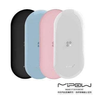 【MiPOW】Power Cube X3 10000mAh MFi認證 無線充電+PD帶線行動電源
