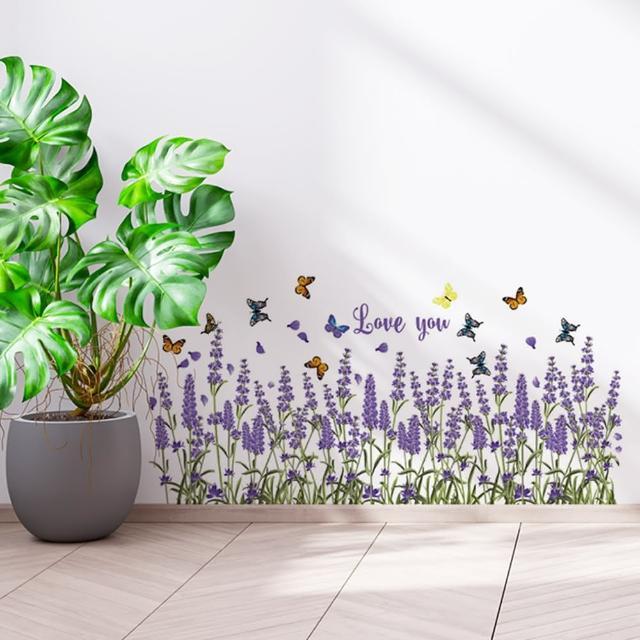 【半島良品】DIY無痕創意牆貼/壁貼-紫色薰衣草