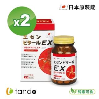 【Tanda藤達】益力沛EX錠x2罐組(日本原裝錠、素食、維生素B群、E、γ穀維素、菸鹼酸、泛酸、EISENVITAL EX)
