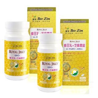 【即期品】BeeZin康萃 日本高活性蜂王乳+芝麻素錠60錠 買一送一組 藥妝加量版(有效期限至2021.01.24止)