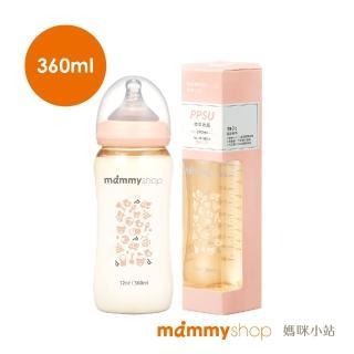 【mammyshop 媽咪小站】母感體驗2.0-PPSU寬口奶瓶360ml(朵朵藍 / 杏桃粉)