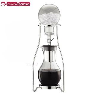 【Tiamo】#13冰滴咖啡壺10人份(HG2605)