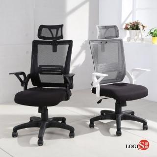 【LOGIS】黑白騎士透氣網護頸護腰電腦椅(辦公椅)