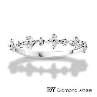 【DY Diamond 大亞鑽石】L.Y.A輕珠寶 18K白金 閃耀 鑽石線戒