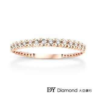 【DY Diamond 大亞鑽石】L.Y.A輕珠寶 18K玫瑰金 經典 鑽石線戒