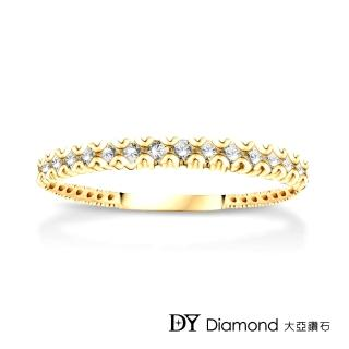 【DY Diamond 大亞鑽石】L.Y.A輕珠寶 18黃K金 經典 鑽石線戒