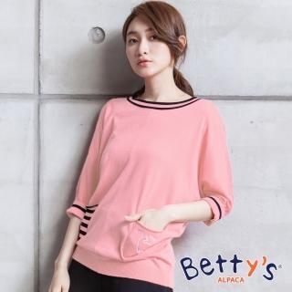 【betty's 貝蒂思】羅紋收邊七分袖薄針織線衫(桃紅)