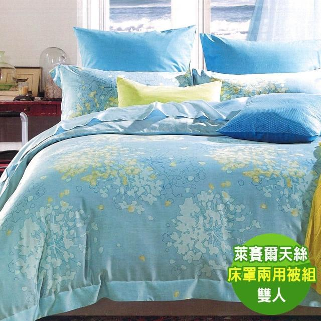 【PJ】40支天絲七件式兩用被床罩組(雙人)/