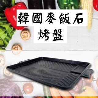 【韓國熱銷烤盤】麥飯石烤盤(可排除多餘油脂)