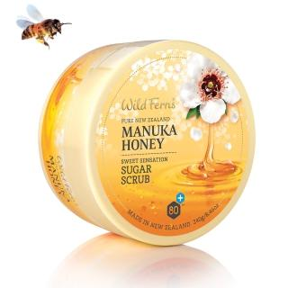 【PARRS】麥蘆卡蜂蜜SPA身體磨砂膏240g 2入(紐西蘭原裝進口)