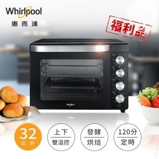 【Whirlpool惠而浦】32L雙溫控旋風烤箱 CTOM2320B(限量福利品)