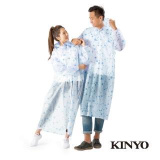 【KINYO】日系星星環保雨衣(RCT-650)/