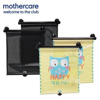 【mothercare】汽車遮陽簾二入(2款選擇)