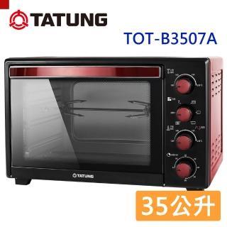【TATUNG 大同】35公升雙溫控電烤箱(TOT-B3507A)