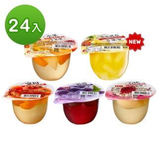 【盛香珍】多果實果凍180gx24杯入(水果/葡萄/蜜柑/白桃4種口味可選)