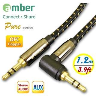 【AMBER】3.5mm AUX Stereo Audio立體聲音源訊號線(24K鍍金無氧銅OFC mini jack 直式&L造型-1.2M)