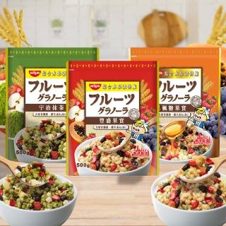 【日清】豐盛果實綜合水果穀物脆500g(麥片)