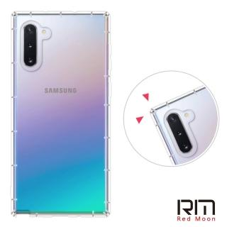 【RedMoon】三星 Galaxy Note10 防摔透明TPU手機軟殼(6.3吋)