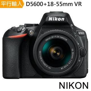 【Nikon 尼康】D5600+18-55mm VR單鏡組(中文平輸)