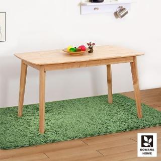 【多瓦娜】愛麗斯實木長方餐桌