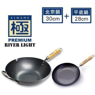 【極PREMIUM】日本製無塗層 不易生鏽鐵製北京鍋 30cm +平底鍋28cm(超值限定組)