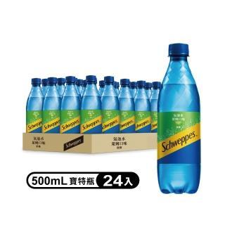 【舒味思】氣泡水萊姆口味500mlx24入/箱(週期購)