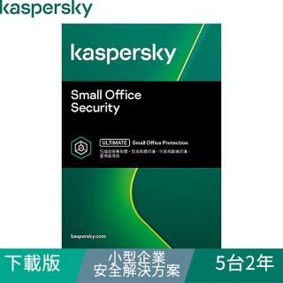 【Kaspersky 卡巴斯基】下載版◆小型企業安全解決方案 5台2年 windows/mac/android(KSOS 5D2Y/D)