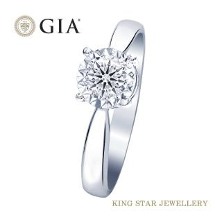 【King Star】GIA星芒30分鑽石14K金戒指(車花放大款)