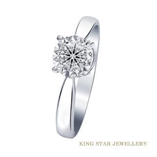 【King Star】星芒30分鑽石14K金戒指(車花放大款)
