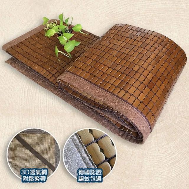 【品生活】窄邊碳化棉繩三明治驅蚊麻將涼蓆雙人加大(6尺)/