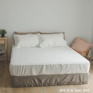 【翔仔居家】專利薄膜式防水保潔墊(雙人5x6.2尺)