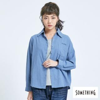 【SOMETHING】率性中性風襯衫-女款(灰藍色)