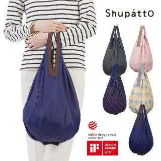 【日本SHUPATTO】長條型手提肩背兩用秒收袋(共8色)