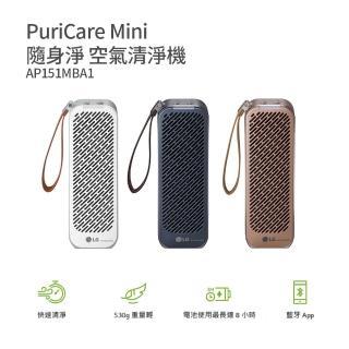 【LG 樂金】LG PuriCare Mini 隨身淨空氣清淨機(黑/白/玫瑰金)