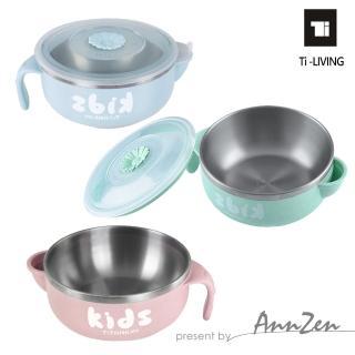 【AnnZen】《Ti-living》純鈦抗菌兒童-注水保溫保冷碗(三色可選)