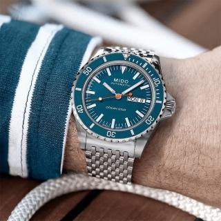 【MIDO 美度】Ocean Star Tribute 海洋之星 特別版機械錶-40.5mm(M0268301104100)