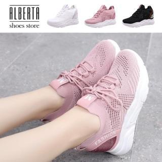 【Alberta】休閒鞋-編織鞋面 跟高8cm 內增高繫帶 後跟亮片 休閒鞋