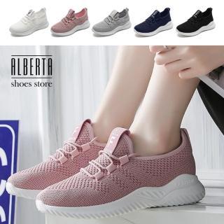 【Alberta】休閒鞋-編織鞋面 簡約純色 百搭休閒 運動風布鞋 小白鞋