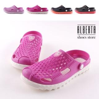 【Alberta】涼拖鞋- 舒適透氣 洞洞鞋面 半包拖鞋 撞色夏日海灘涼拖鞋 海灘鞋