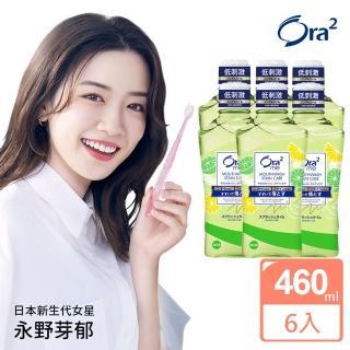 【Ora2 愛樂齒】me 淨白清新漱口水460mlx6入(爽口青檸)