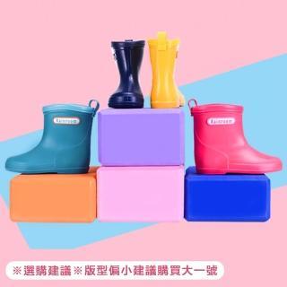 【小花園】rainroom 防水 雨靴 男女童 繽紛 兒童雨鞋 耐磨 防滑膠底 防磨腳設計(四色任選)