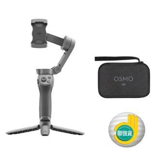 【DJI】Osmo Mobile 3 手持雲台-套裝版(聯強國際貨)