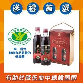 【百家珍】健字號禮盒2入/組(蔓越莓醋減糖配方)