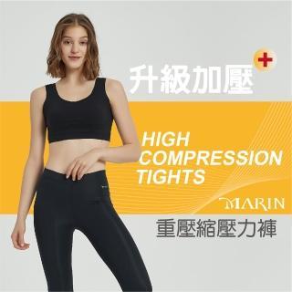 【MARIN】重壓縮壓力褲(壓力褲)