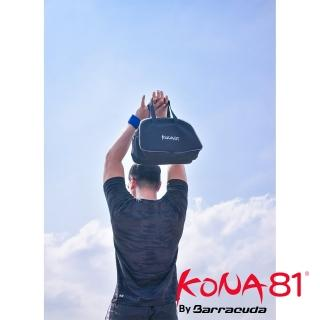 【酷吶81 KONA81】乾溼分離夾層式防水手提包 YYB6(運動時尚美學)