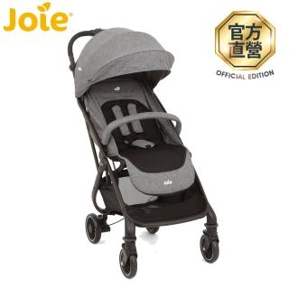 【Joie】tourist 輕便休旅嬰兒手推車